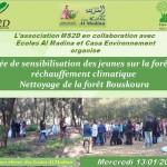 Sortie Bouskoura Ecoles Al Madina-MS2D 13-01-2016