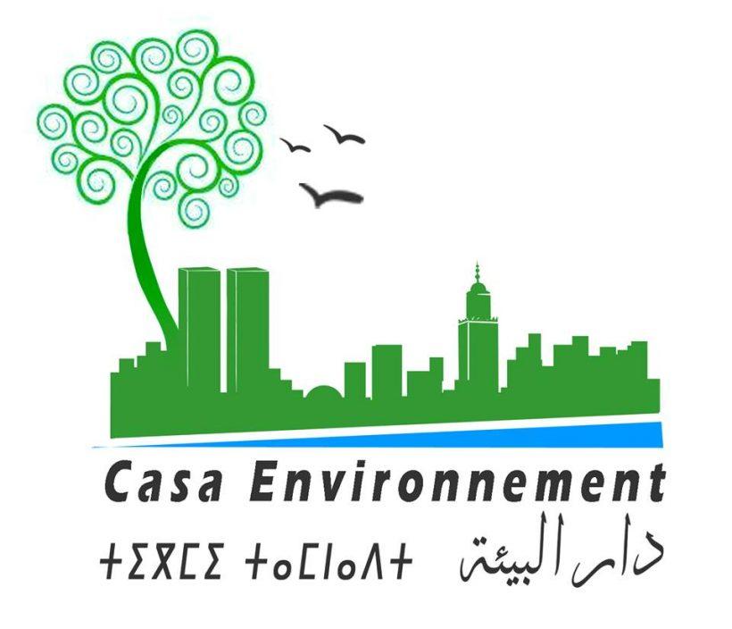 Plantation des arbres du 1er Prix du Concours Casa Rues Vertes 2016 à la Résidence AL MABROUK, Préfecture Ain Sebaa Hay Mohammedi.